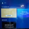 评测荣耀智慧屏初且QQ/微信不更新了WP要以怎样的方式死去