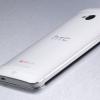 评测HTC One智能手机和Nexus 5的价位是多少