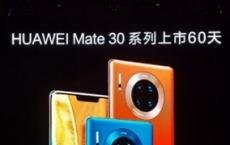 评测华为Mate30 Pro与新MacBook Air的价格是多少