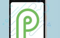 根据新传闻 Android P版本可能只有几周之遥