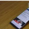 三星Galaxy Note 9尚未拆箱 即使尚未宣布