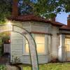 里士满的豪宅价格高达240万美元 购房者寻找房产来盖章