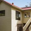 南吉普斯兰的改校学校为您提供田园般的家庭生活方式