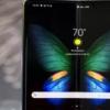 三星Galaxy Fold 2将使用显示屏下的摄像头技术