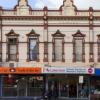科堡历史悠久的商店将内首次出售